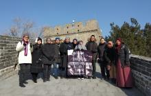 TOUR BEIJING  SHENZHENGREAT WALL OF CHINA